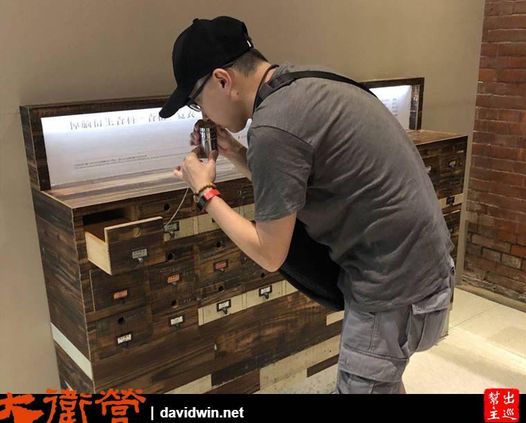 臺灣博物館南門園區香料試聞