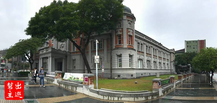 國立臺灣文學館