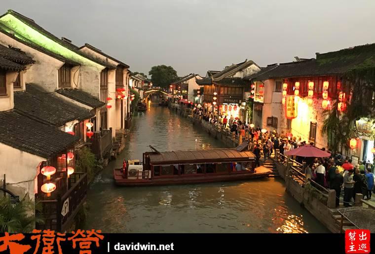 蘇州七里山塘老街