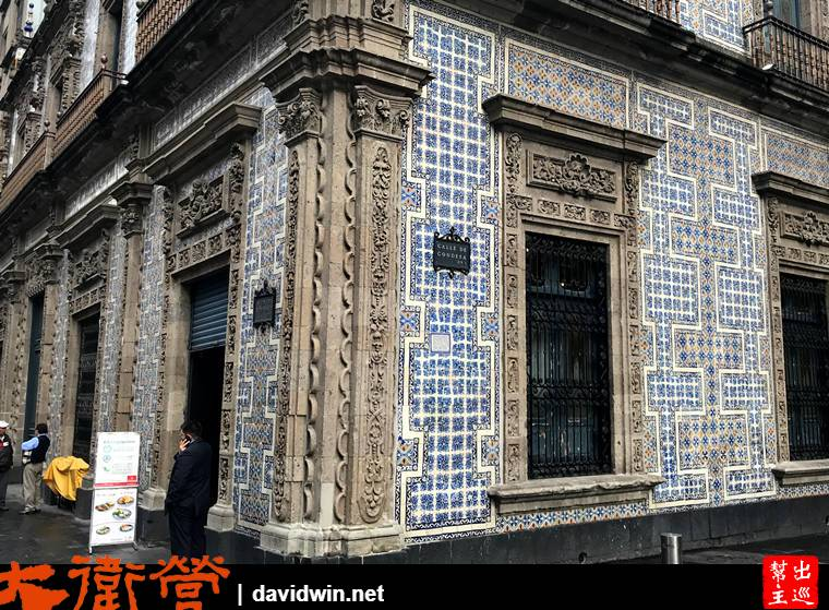 墨西哥磁磚屋 The House of Tiles
