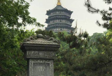 【杭州|西湖】白娘子被法海壓在了雷峰塔下:雷峰夕照