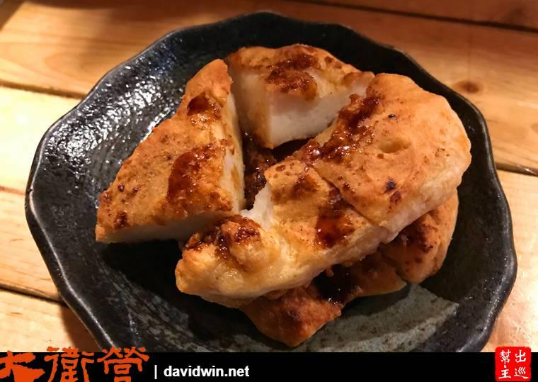 永和 日式燒烤 壹玖玖貳 深夜食堂醬烤甜不辣