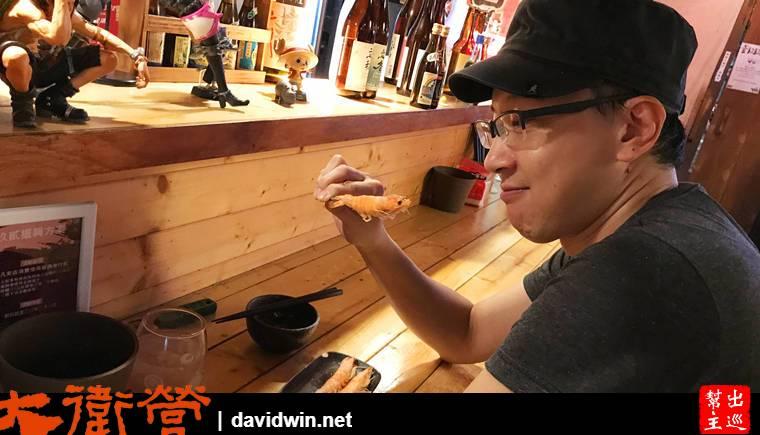 永和 日式燒烤 壹玖玖貳 深夜食堂鹽烤白蝦