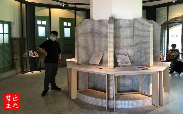 臺灣博物館鐵道部園區八角樓