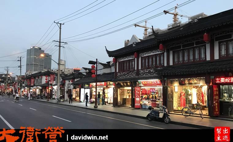 豫園商圈上海老街