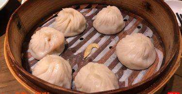 南翔饅頭店蝦仁小籠包