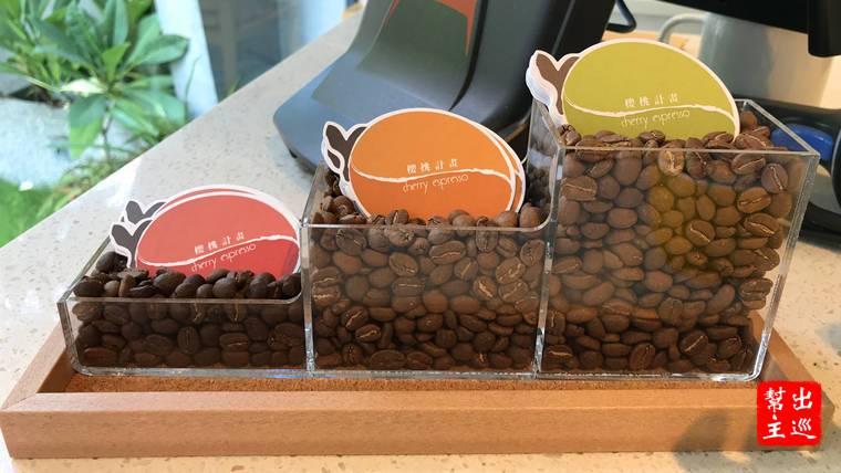 清水模建築內的手沖咖啡:櫻桃計畫