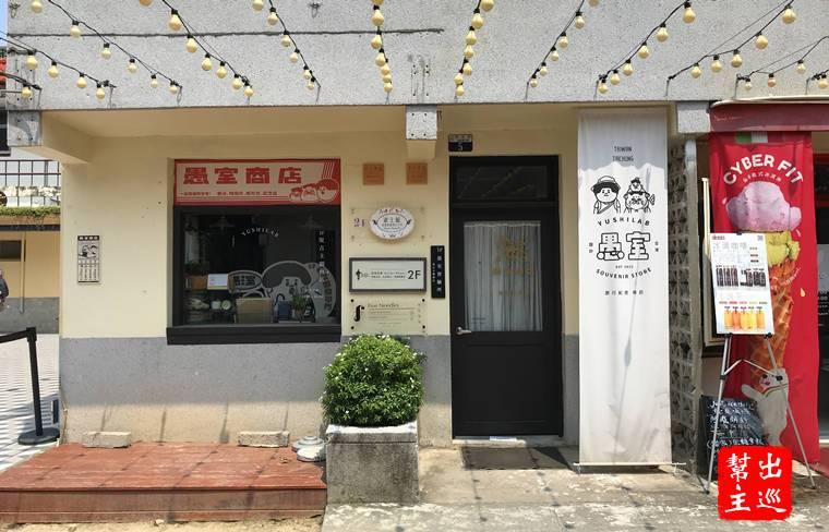 台中審計新村