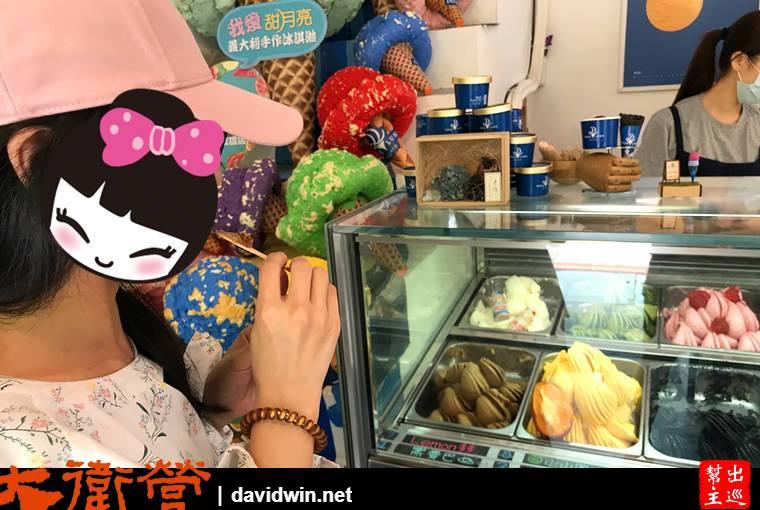 【台灣|台中】審計新村網美打卡店:甜月亮手作冰淇淋
