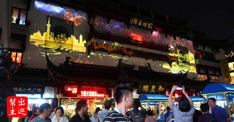 豫園商圈燈光秀