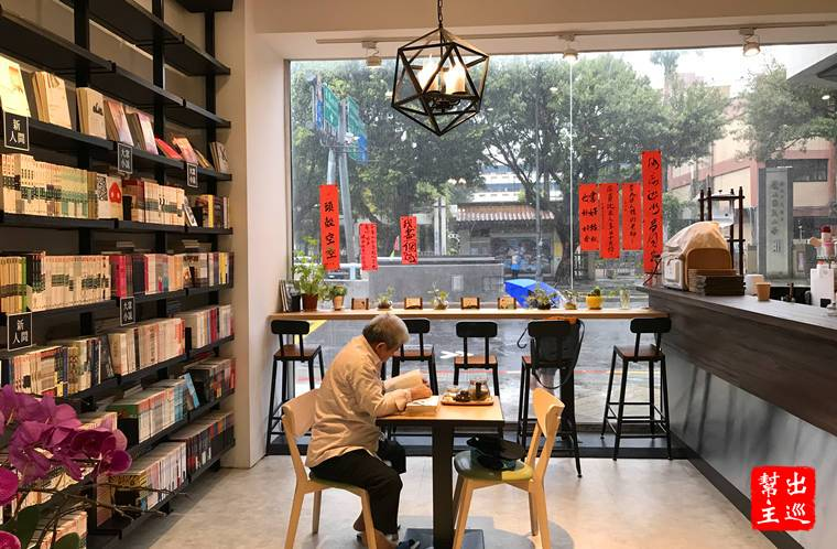 【台灣 台北】艋舺美食佐書香與咖啡:時報本舖