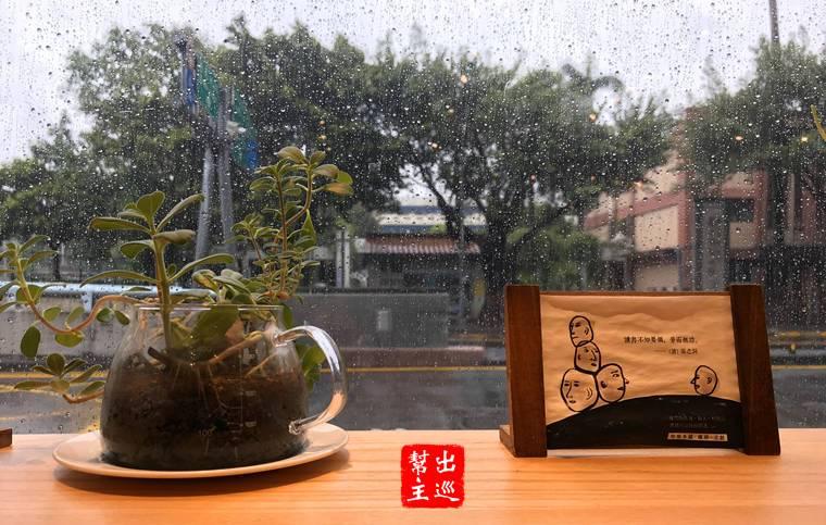 【台灣|台北】艋舺美食佐書香與咖啡:時報本舖