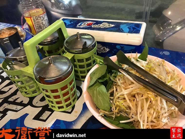 哈哈羅55泰式船麵桌上四寶