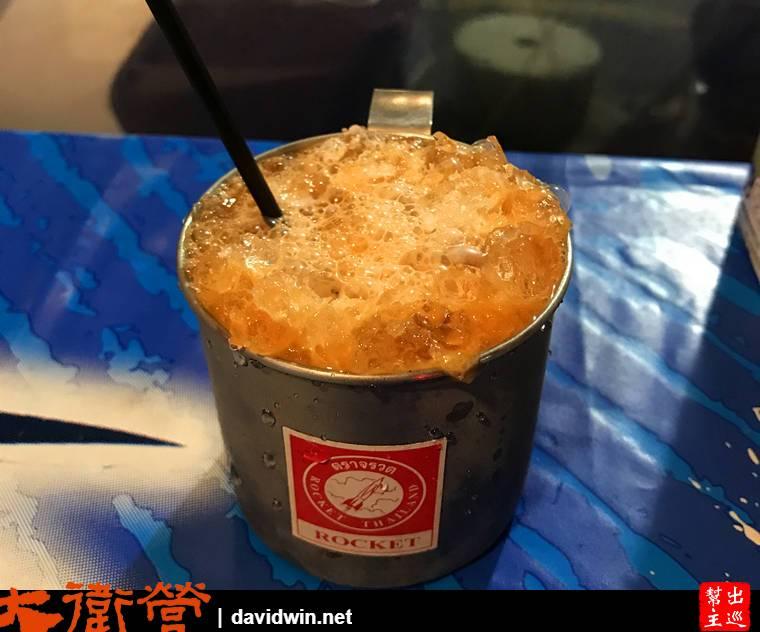 哈哈羅55泰式船麵泰式奶茶