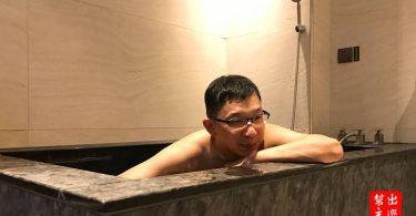 葛瑪蘭風呂會館浴室泡湯內器材