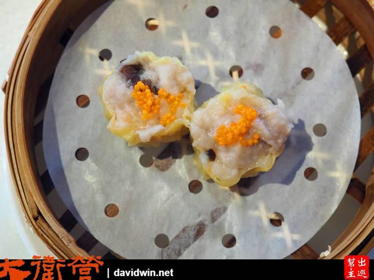 香菇黑毛豬燒賣皇