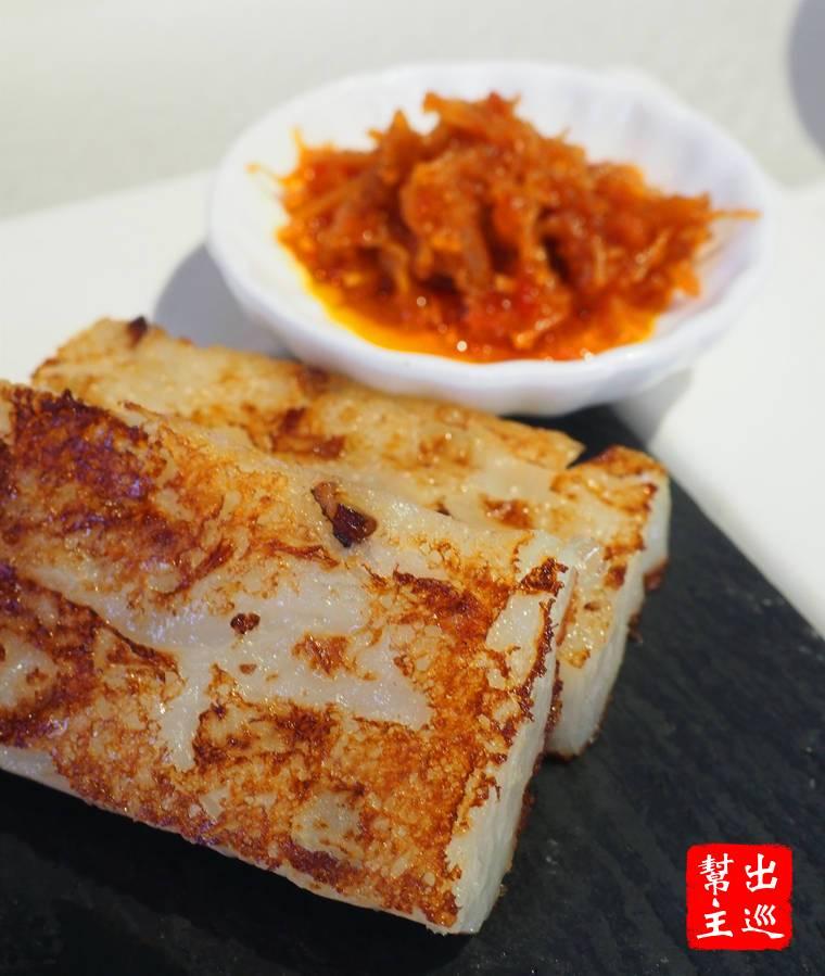 XO醬拌蘿蔔糕