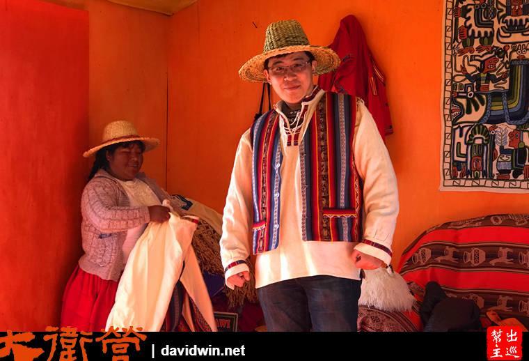 的喀喀湖烏羅族傳統服裝
