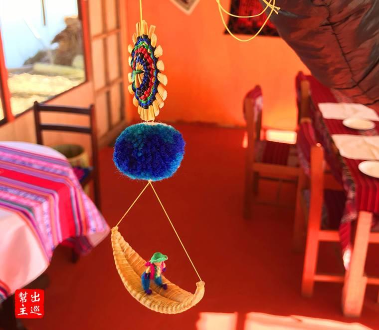 的喀喀湖烏羅族傳統手工藝
