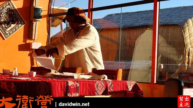 的的喀喀湖Uros Aruntawi Lodge