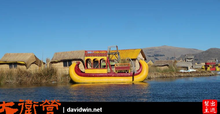 的的喀喀湖,搭船探訪
