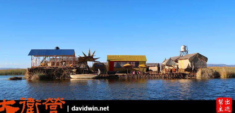 世界最高海拔航行湖泊之水上人家生活:的的喀喀湖