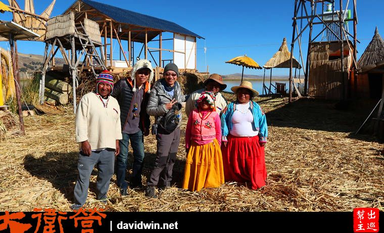 秘魯PUNO的的的喀喀湖
