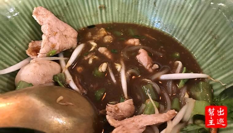 泰國曼谷Siam Paragon內高價版船麵:通思密船粉