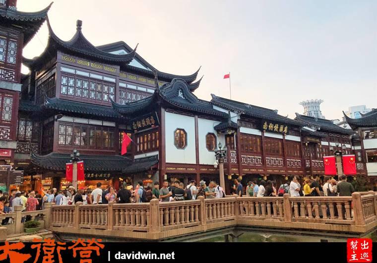 上海豫園九曲橋南翔饅頭店