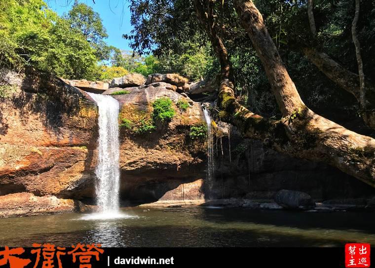 Haew Su Wat 瀑布