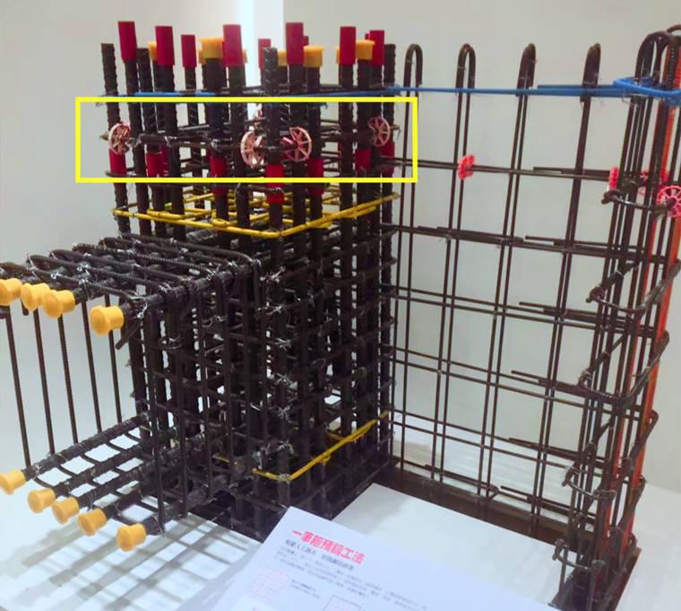 鋼筋結構工法
