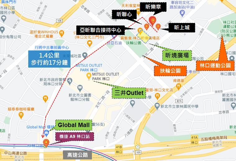 A9林口站周邊地圖