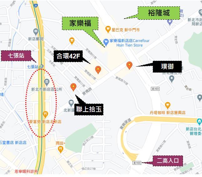 新店家樂福周邊地圖