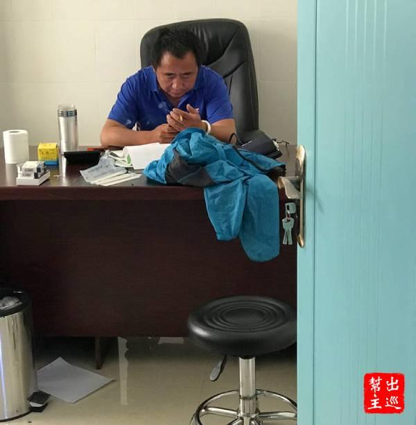 四川衛生站醫生