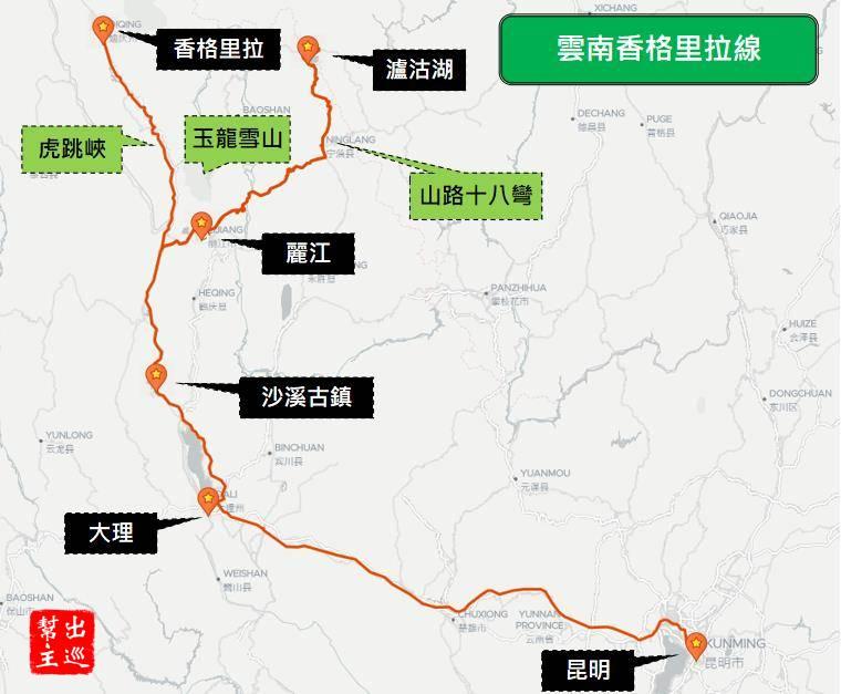 雲南香格里拉線路圖