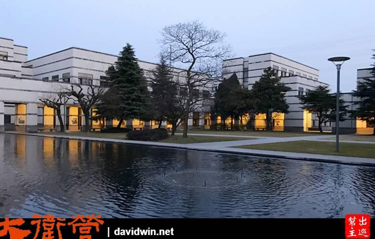 貝聿銘設計,亞洲商學院排名第一:中歐國際工商學院