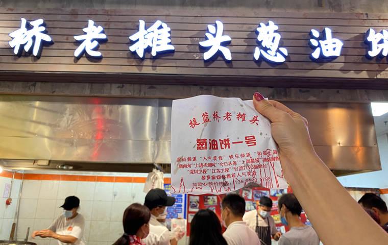 上海虹口区昆明路297号
