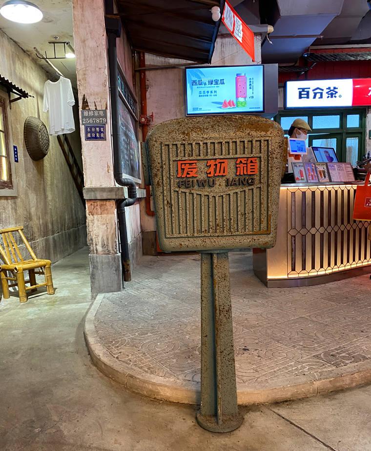 【上海|景點】上海老里弄搬進北外灘來福士:城市集市