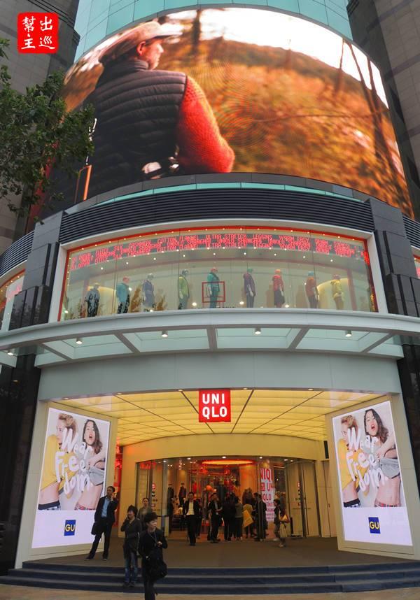 Uniqlo全球旗艦店就在上海