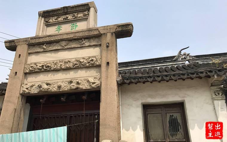 吳中貝氏紀念館