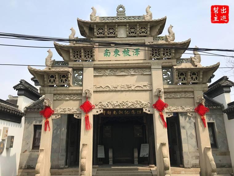 張公祠(南社紀念館)