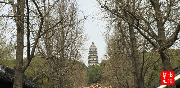 蘇州虎丘山風景區