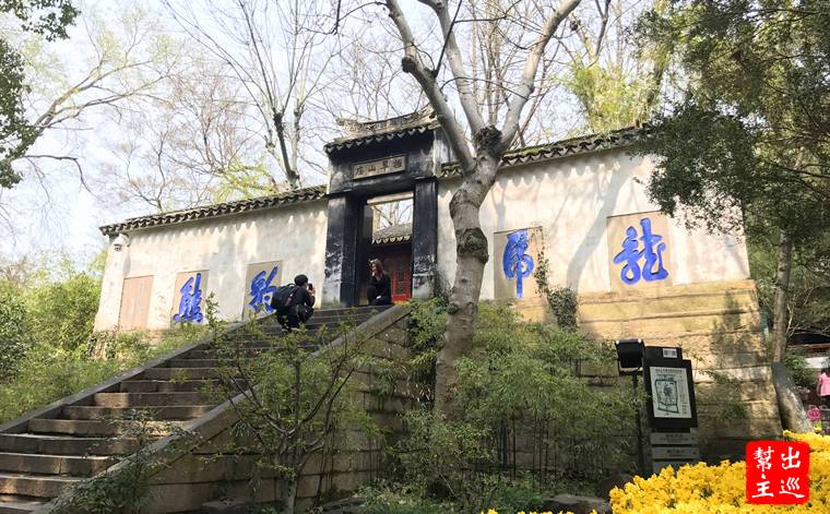 蘇州虎丘山風景區擁翠山莊