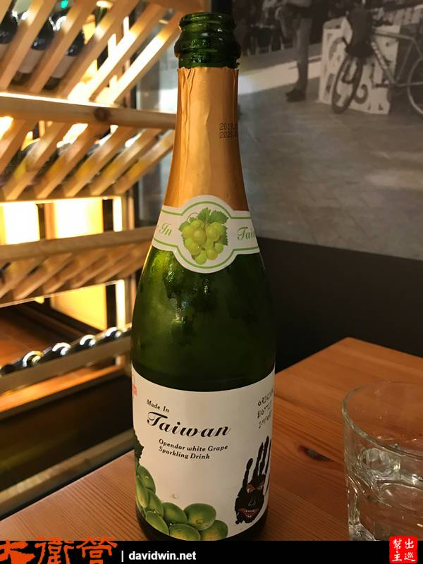 OhYeah18 香檳酒