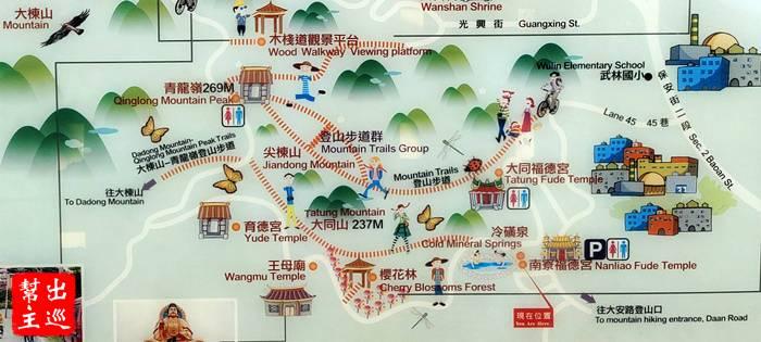 大同山登山步道地圖