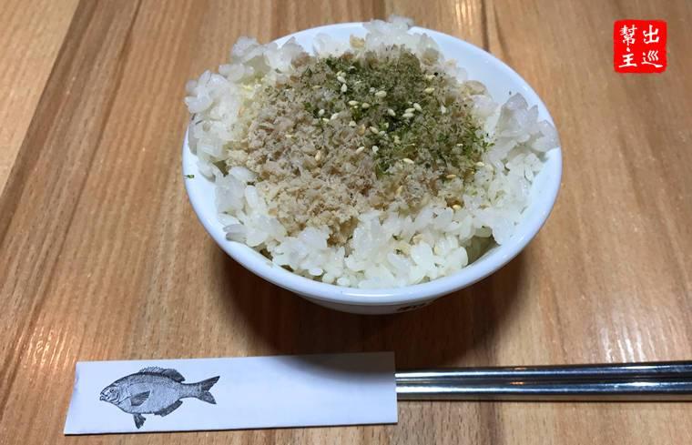 和興號鮮魚湯 虱目魚脯飯