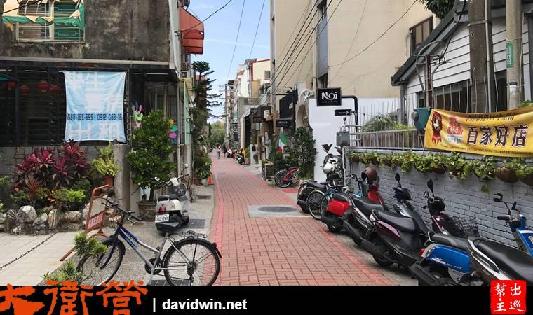 台南大學路18巷