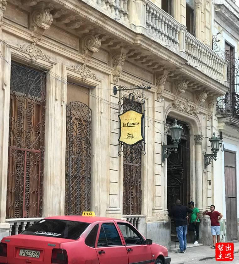 【古巴|哈瓦那】廢墟大樓內的網紅餐廳:Paladar La Guarida