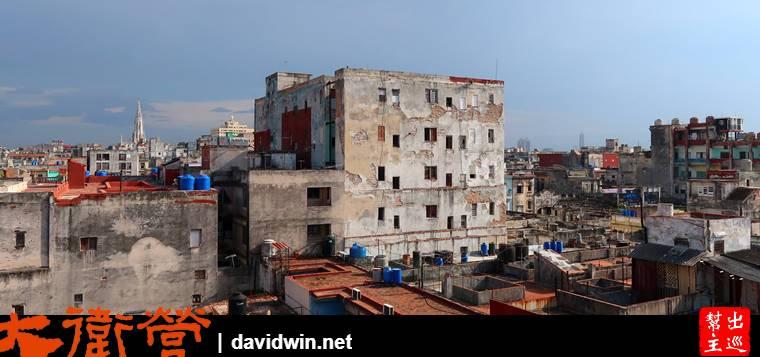 哈瓦那 Mirador Bar