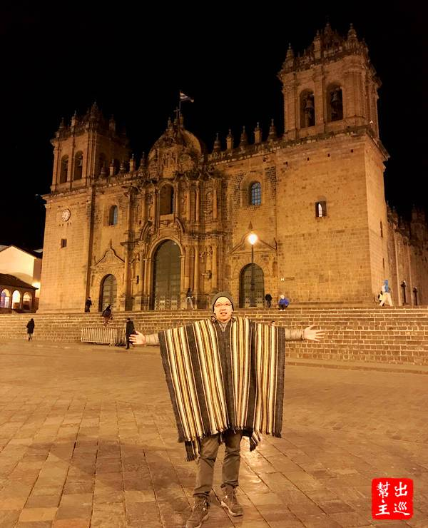 庫斯科主教座堂(Catedral del Cuzco)